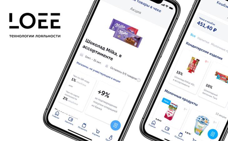 LOEE предоставит FMCG и Pharma компаниям доступ к банковской аудитории в 3+ миллионов человек